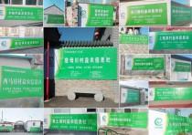 信息进村入户,看中央一号文件怎么说!瞧北京中益农怎么做!