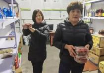 农产销售不发愁,延庆草莓火京郊