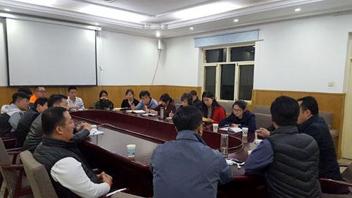 北京中益农召开业务培训座谈会