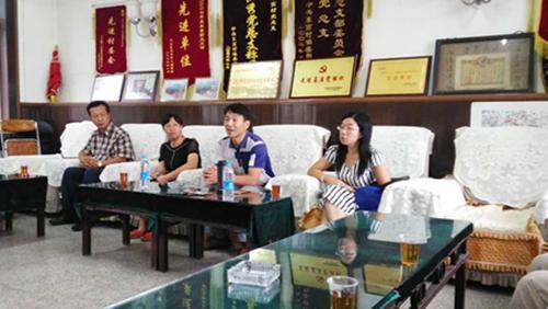 北京平谷区信息进村入户工程即将揭开序幕